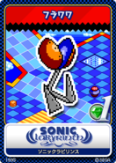 Sonic Labyrinth karta 1