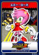 Sonic Adventure 2 karta 10