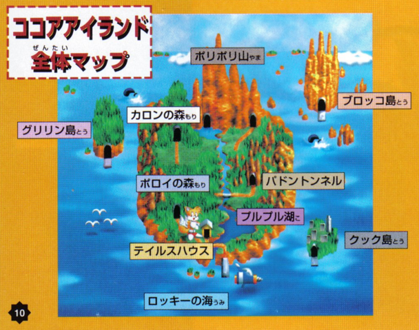 File:Cocoa-Island-Map.png