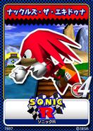 Sonic R karta 7