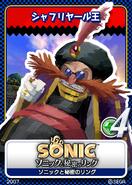 Sonic and the Secret Rings 11 king Shamahar