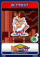 Tails Adventure karta 7