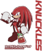Knuckles - Artwork - (1)