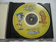 S&GP TW Disc