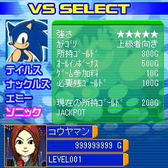 Sonic-poker-chr