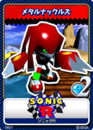 Sonic R 02 Metal Knuckles