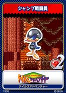 Tails Adventure karta 3