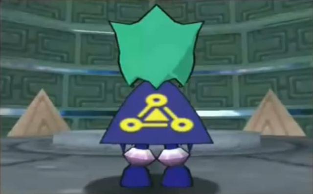 File:Void's Symbol2.PNG