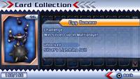 SR2 card 96
