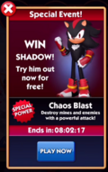 Shadow Dash 2 profile