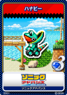 Sonic Advance karta 9