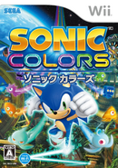 Sonic Colors cover 1