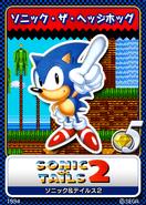 Sonic Triple Trouble karta 12