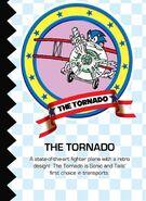 TornadoProfile