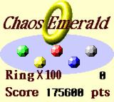 ChaosEmeraldSonicBlast