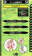 Chaotix manual japones (16)