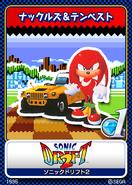 Sonic Drift 2 karta 1