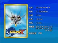 Sonic X karta 16