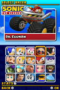 Sonic and Sega All Stars Racing DS character select 04