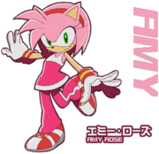 Amy - Artwork - (1)