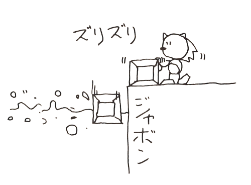 File:Sketch-Marble-Zone-I.png