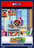 Sonic Advance 3 02 Akatento