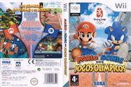 MaS Wii BoxArt PT