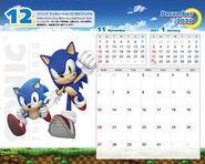 SonicHistoryCalendar2020 12