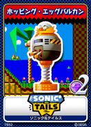 Sonic Chaos karta 4