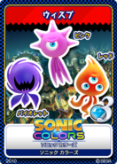 Sonic Colors karta 7