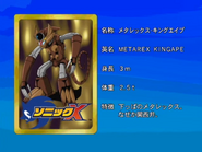 Sonic X karta 112