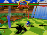 South Island (Sonic the Fighters)