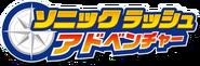 Sonic-Rush-Adventure-Logo-JP