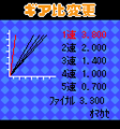 Sonic-racing-shift-up-07
