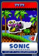 Sonic 1991 karta 6
