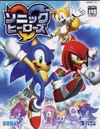 Sonic Heroes JP