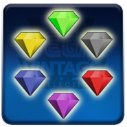 Chaos Emerald trophy 1