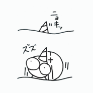 Sketch-Burrobot-II