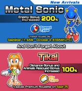 Sonic Runners ad 36