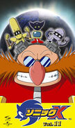 Sonic X VHS JP Vol 11
