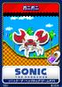 Sonic the Hedgehog (8-bit) 04 Crabmeat