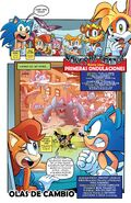 Sonic the Hedgehog 260-002