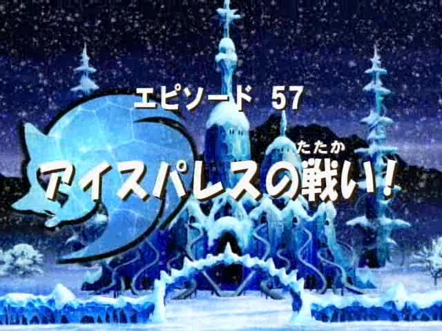 Sonic x ep 57 jap title