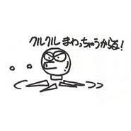 Octus Sketch