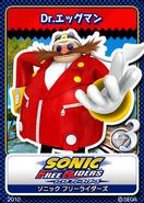 Sonic Free Riders karta 11