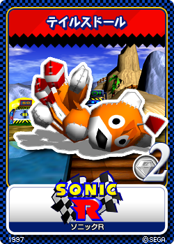File:Sonic R 03 Tails Doll.png