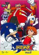 Sonic X DVD JP Vol 3