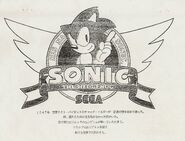 Sonicpage13-1