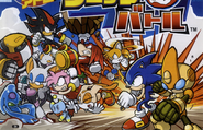 Sonic Battle promo art