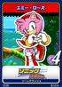 Sonic Rush 11 Amy Rose